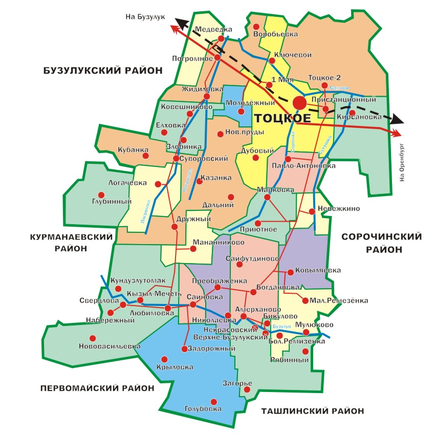 норманнского завоевания погода оренбургская обл тоцкий район поселок кубанка (фирмой, организацией
